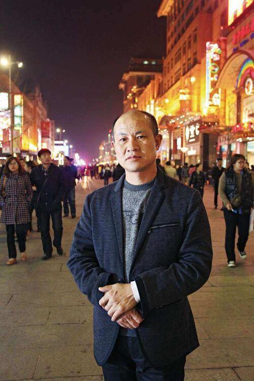 中国冤狱观察