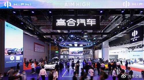 高合HiPhi X携全系车型高能首秀上海车展