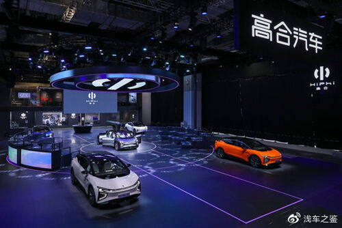 高合HiPhi X全系车型阵容亮相上海车展