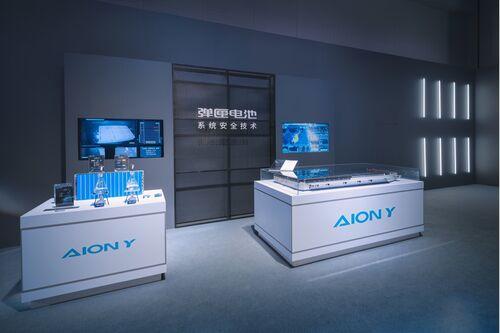广州的五一车展,你不去广汽埃安展台看一下AION Y?