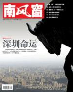 2007年10期封面