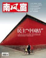 2007年11期封面