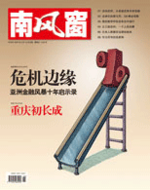 2007年12期封面