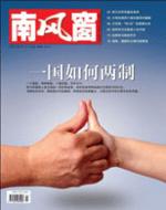 2007年13期封面