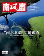 2007年15期封面
