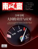 2007年16期封面