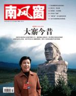 2007年18期封面