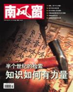 2007年2期封面