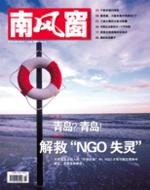 2007年3期封面