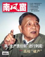 2007年4期封面
