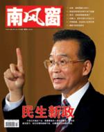 2007年6期封面