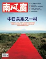 2007年7期封面