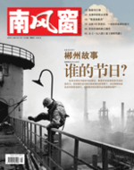 2007年9期封面