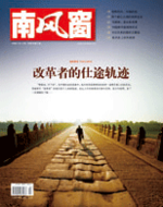 2008年2期封面