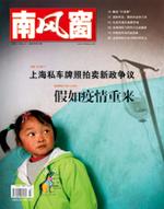 2008年3期封面
