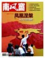 2010年12期封面