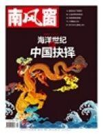 2010年14期封面