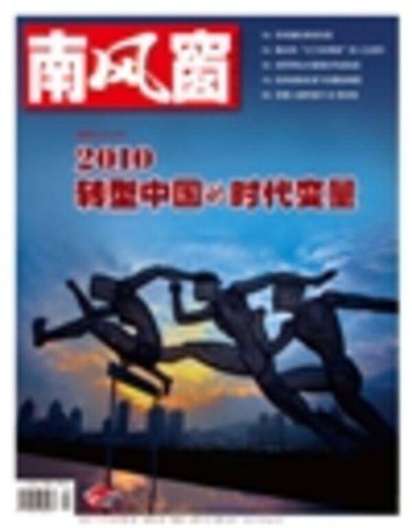 2010年 1期 封面