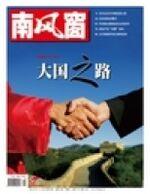 2010年22期封面
