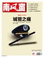 2011年12期封面