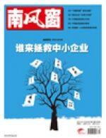 2011年13期封面