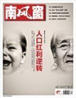 2011年17期封面