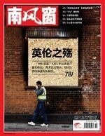 2011年18期封面