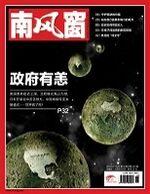 2011年19期封面