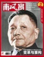 2011年1期封面