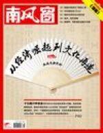 2011年22期封面