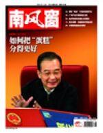 2011年6期封面