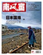 2011年7期封面
