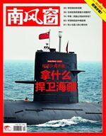 2012年10期封面