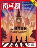 2012年17期封面