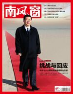2012年24期封面