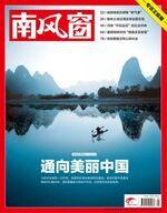 2012年25期封面