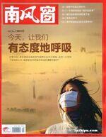 2012年2期封面