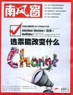 2012年3期封面