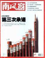 2012年4期封面