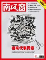2012年5期封面