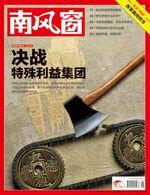 2012年6期封面