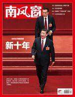 2013年7期封面
