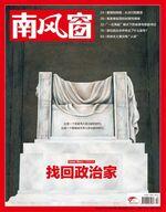 2013年10期封面