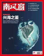 2013年11期封面