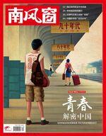 2013年12期封面