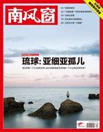 2013年13期封面
