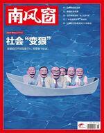2013年15期封面
