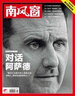 2013年19期封面