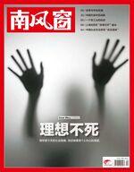 2013年20期封面