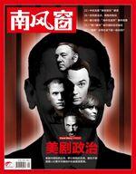 2013年21期封面